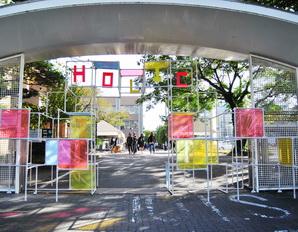 イベントスペース デコレーション・オブジェクト用 (学園祭)01