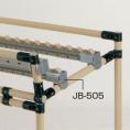 コンベア(JB500仕様)