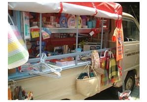 パン・カレー・お弁当・コーヒー・たこ焼き・お好み焼き・ラーメン・うどん・ピザ・クレープ・焼き鳥など屋台ワゴン車